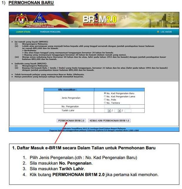 BR1M-Online-Step-1