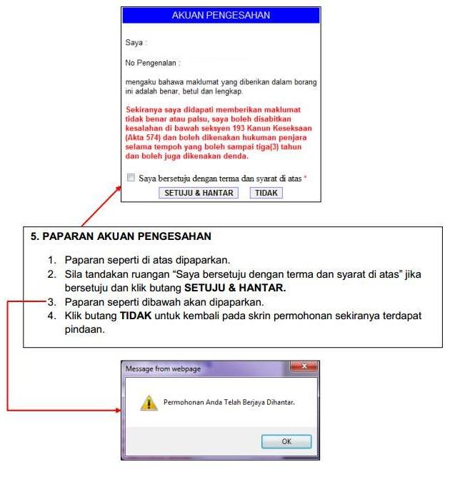 BR1M-Online-Step-4