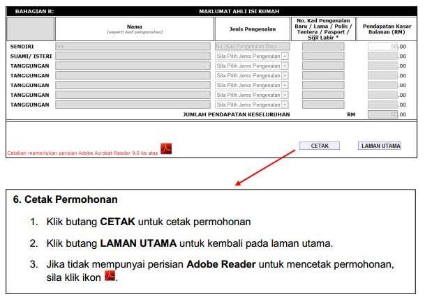 BR1M-Online-Step-5